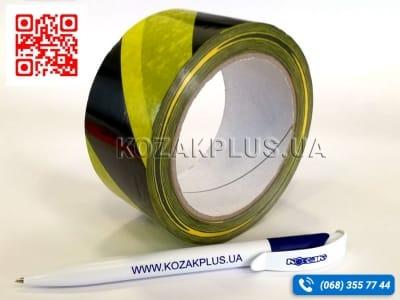 Сигнальна жовто-чорна клейка стрічка Supertape