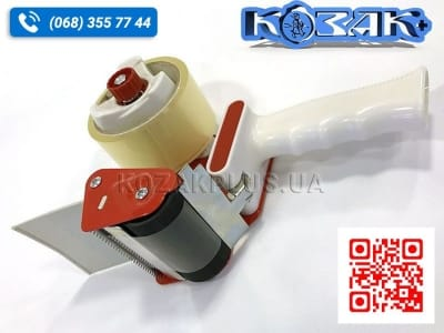 Розмотувач скотч стрічки DY-75