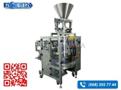 Автоматическая машина PL-520KB для фасования сыпучих продуктов