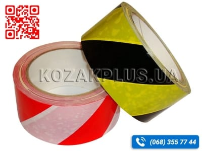 Сигнальная красно-белая клейкая лента Supertape