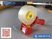 Розмотувач скотч-стрічки малогабаритний TB300