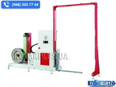 Обв'язувальна машина Pollux TP-703VLM  для палет
