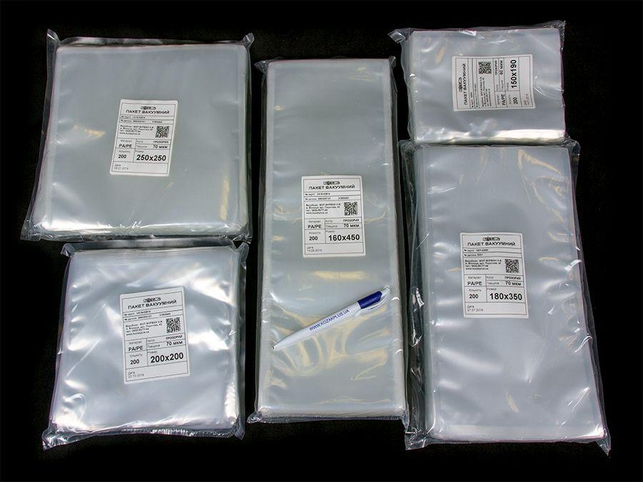 Непрозрачные пакеты для вакуумного упаковщика caso vc 16х23 пакеты для вакуумного упаковщика 50 шт